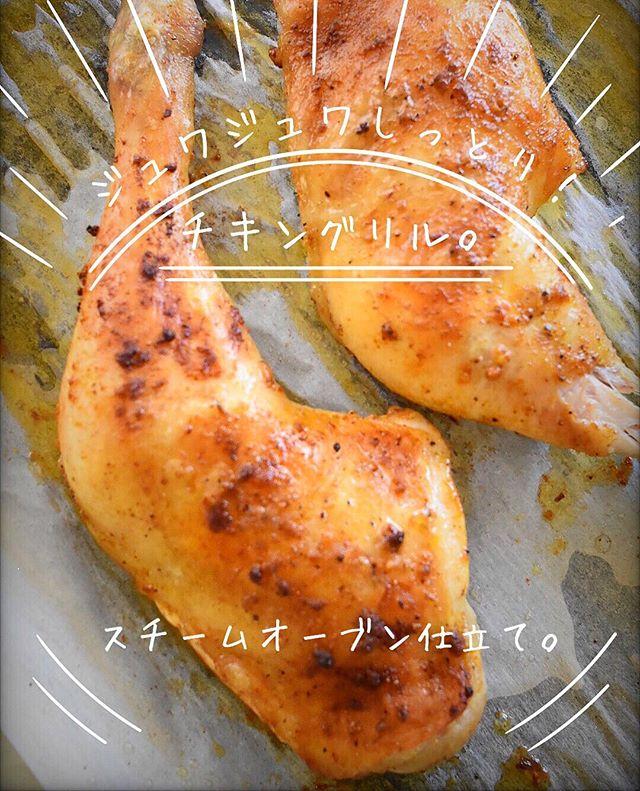 オーブンで鶏肉の美味しいレシピ☆行事2