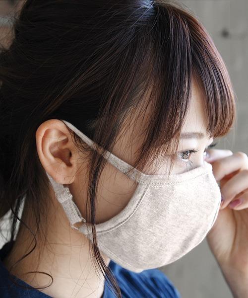 [and it_] 【日本製】立体仕様コットンマスク