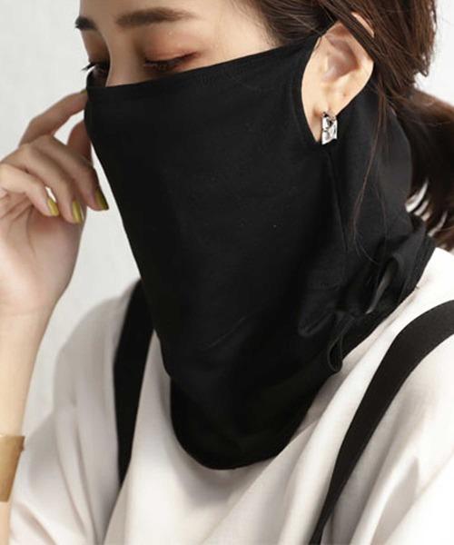 [antiqua] フェイスカバー 接触冷感で涼しく、折り返せばマスク風にも!?
