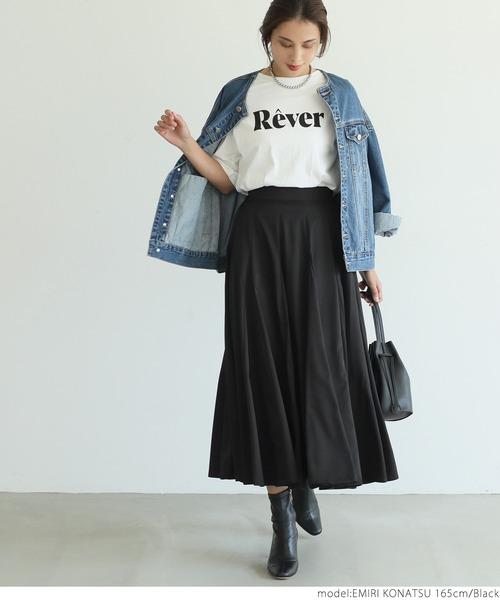 [coca] ボリューム切り替えスカート