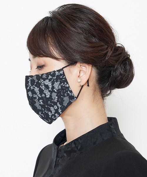 [form forma] ファッションマスク(マスクケース付き)/洗える/吸水速乾素材/フラワーレース