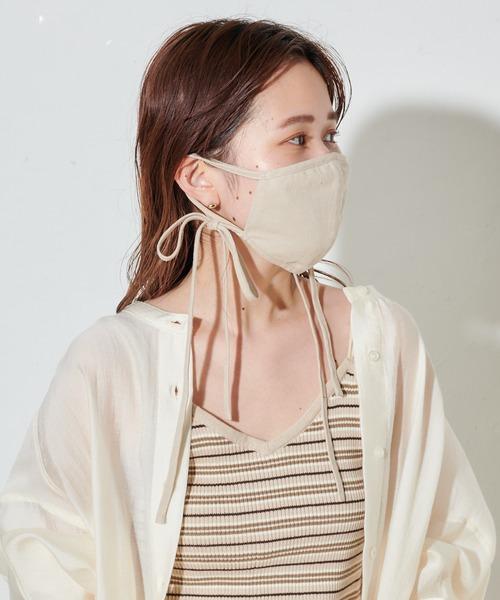 [mystic] リボンデザインマスク