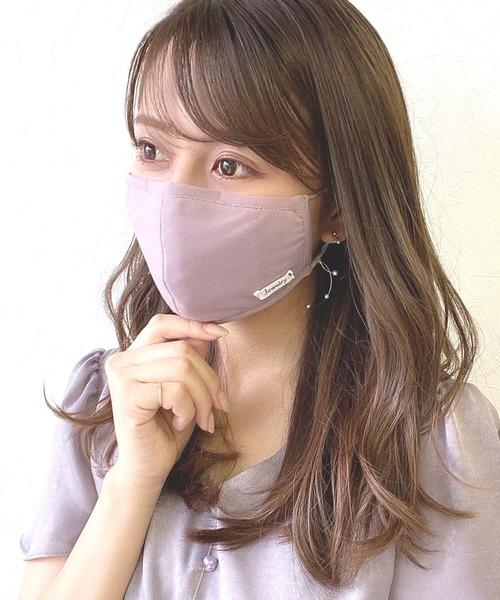 [MISCH MASCH] ネームカラーマスク