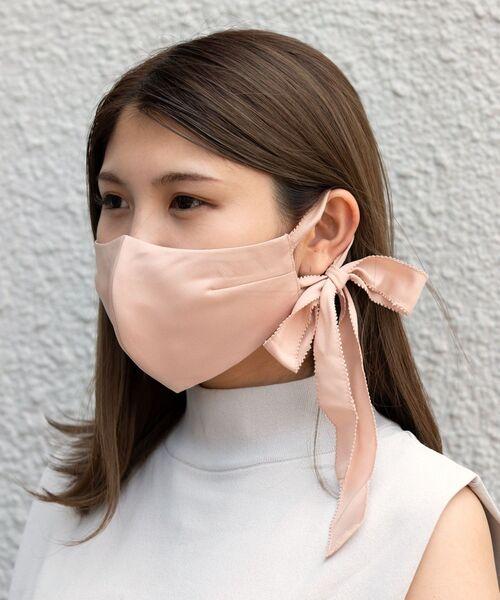 [SHIPS for women] troisiemechaco:サテンカラーバリエーションマスク◆