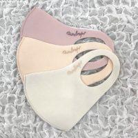 女性におすすめのマスクの色は?肌に合う色や好印象な人気カラーを紹介!