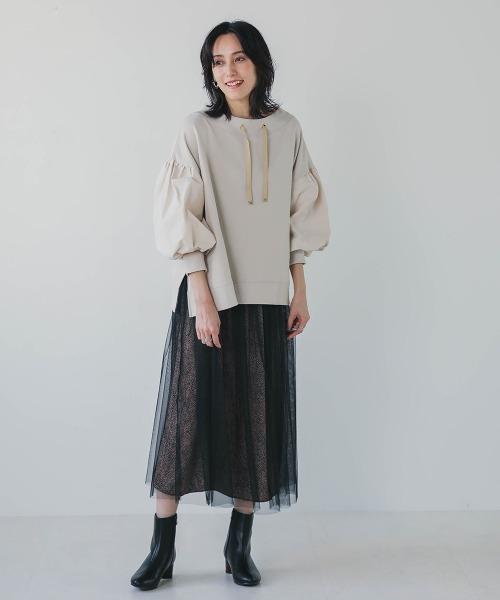 [Bou Jeloud] レオパードチュールスカート