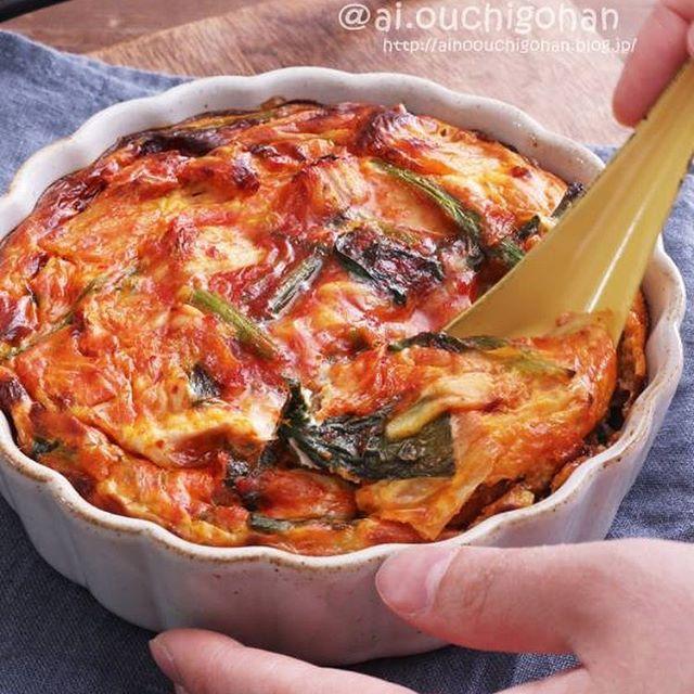 簡単料理。キムチとほうれん草のキッシュ