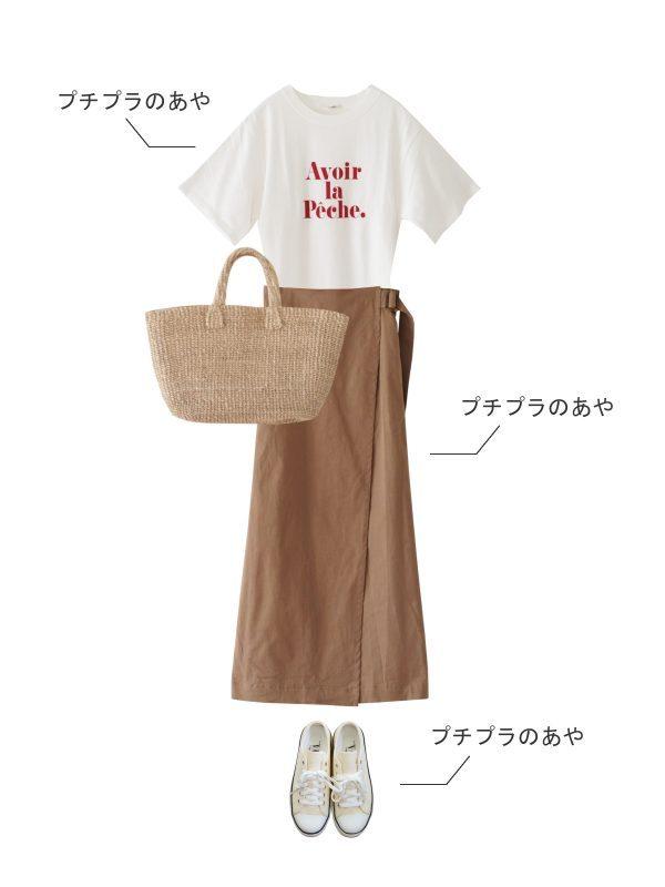 ロゴTシャツとラップスカートで大人カジュアルコーデ