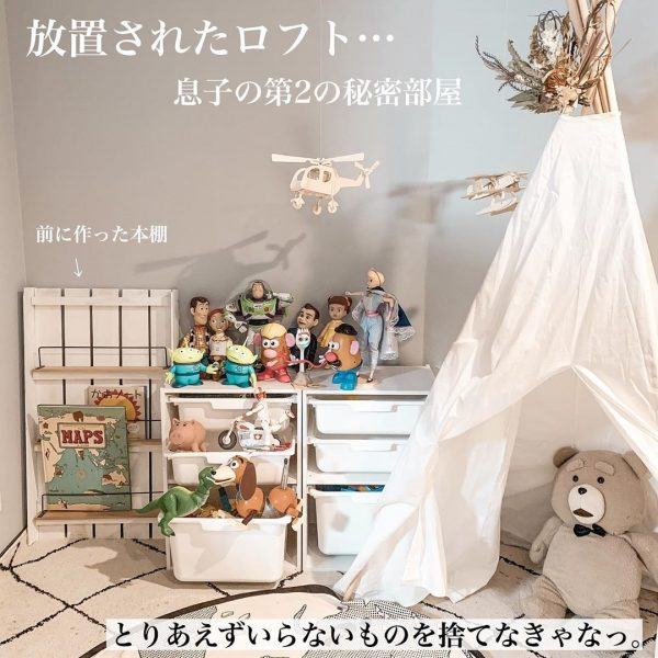 ティピーテントのある子供部屋インテリア2