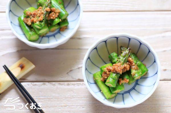 お弁当に人気☆緑のおかず8