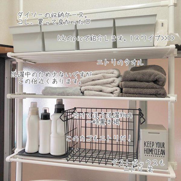 洗面・脱衣所のすっきり収納アイデア7