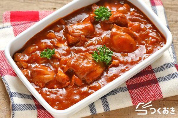 週末におすすめ。チキンのデミグラスソース煮