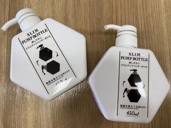 食器用洗剤の詰め替えボトル《100均》3