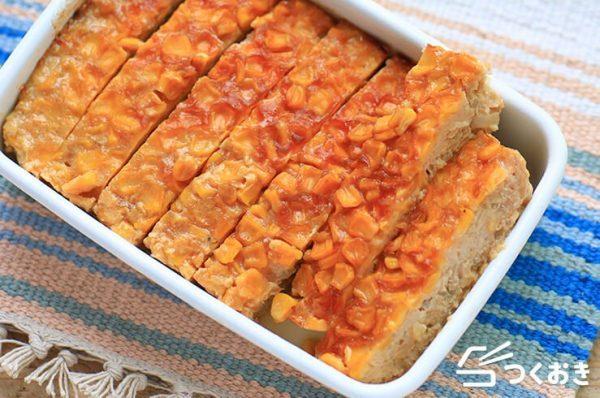 オーブンで鶏肉の美味しいレシピ☆行事6