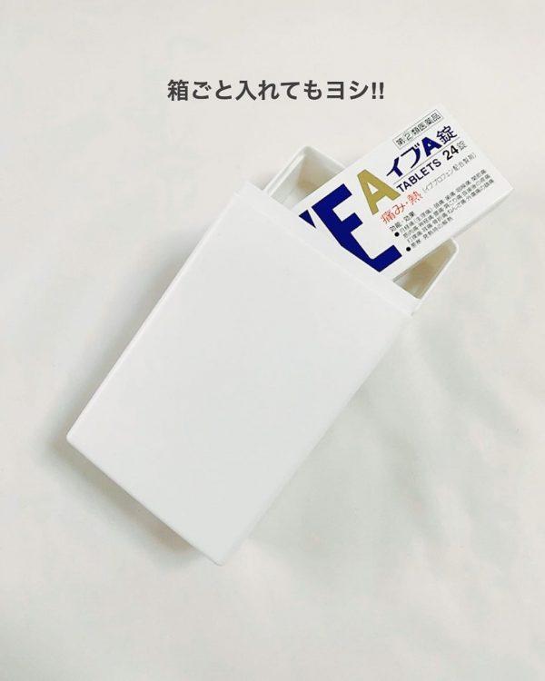 セリア・常備薬ケース