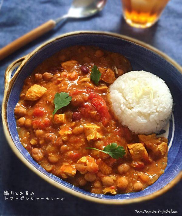 塩分控えめ料理の人気メニュー!トマトカレー