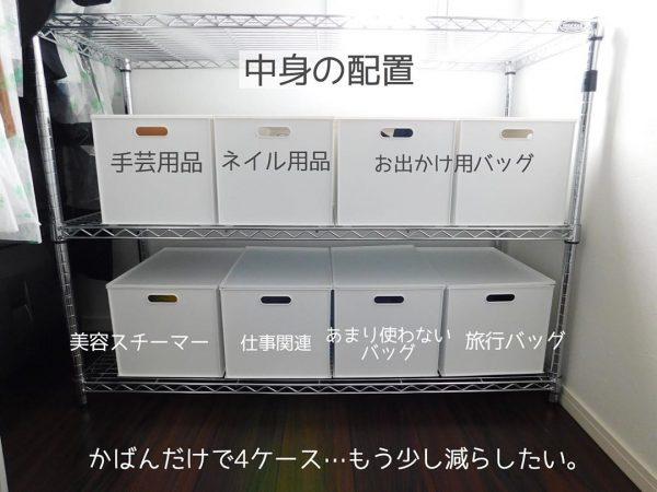 イケアのおすすめ収納アイテム8