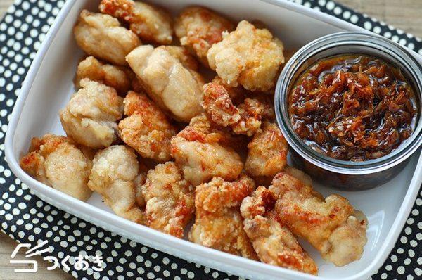 美味しい中華のレシピ。黒酢油淋鶏