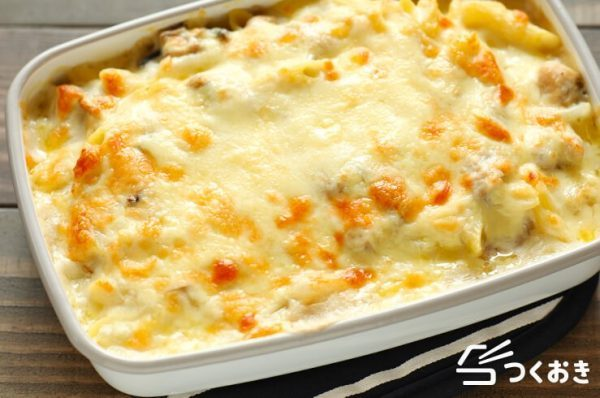 オーブンで鶏肉の美味しいレシピ☆お弁当9