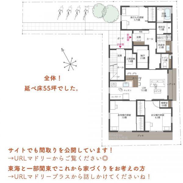 お互いのプライベートに配慮した、玄関が別々の2世帯住宅間取り。4