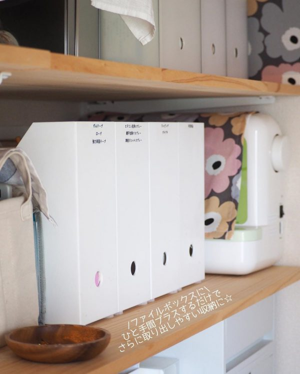 ニトリのファイルボックス収納【小物や雑貨】3