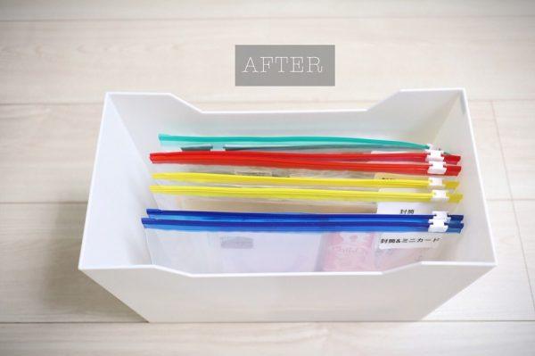 ニトリのファイルボックス収納【小物や雑貨】2