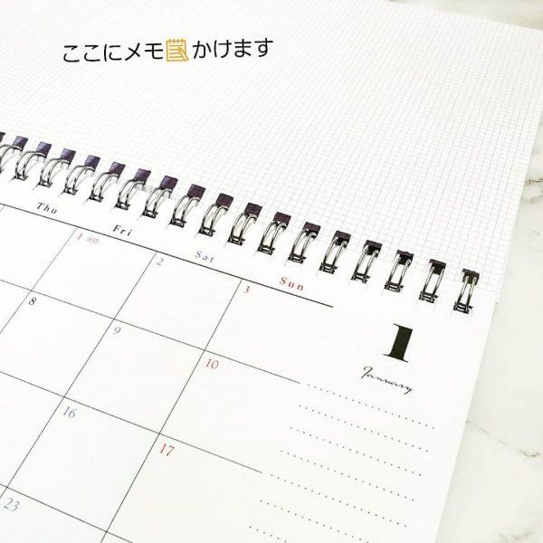 100均 カレンダー 手帳3
