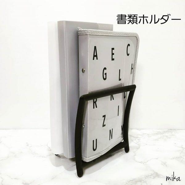プチプラ おうち時間応援アイテム11