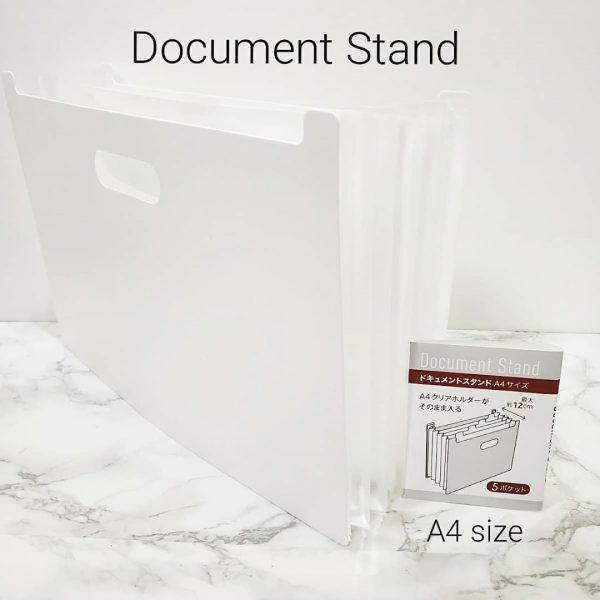 書類収納法4