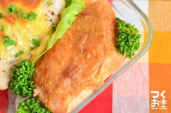 オーブンで鶏肉の美味しいレシピ☆記念日5