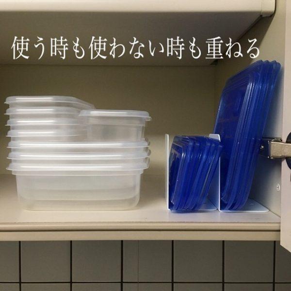蓋と容器を別々に重ねられるものを選ぶ