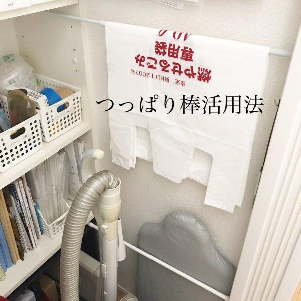 デッドスペースを解消する収納アイディア16