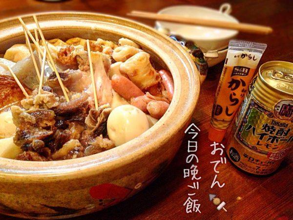 冬に人気の煮物レシピ《番外編》3