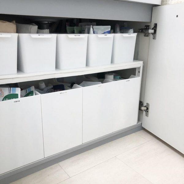 ニトリのファイルボックス収納【洗濯・バス用品】2