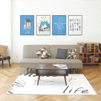 リビングの風水的に良い絵の飾り方!部屋の方角に合った縁起の良い飾り方は?