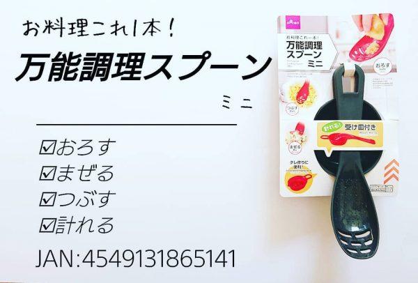 ダイソー・家事グッズ2