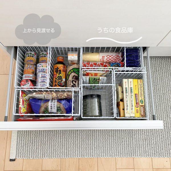 キッチン周りの収納方法5
