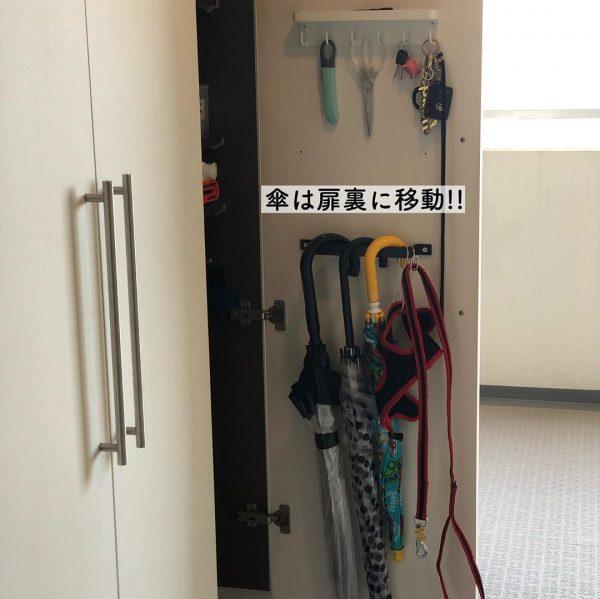 玄関のスペースを広げる収納法