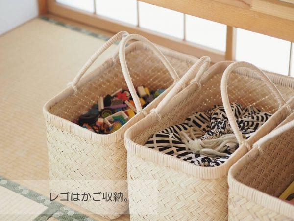 天然素材のかごがおもちゃの整理整頓に便利