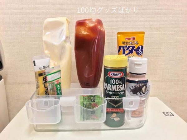 冷蔵庫・冷凍庫収納7