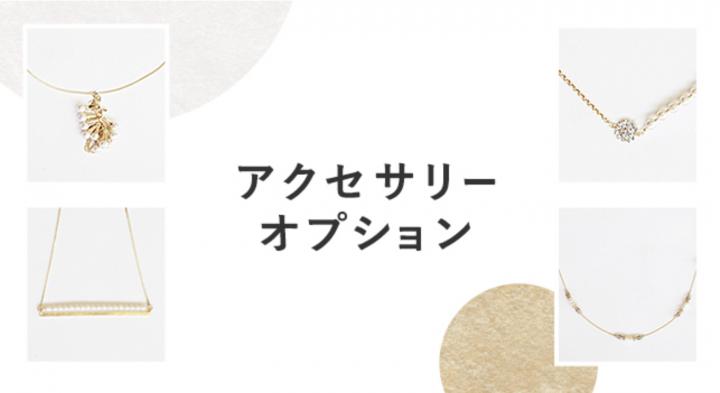 エアークローゼット 料金8