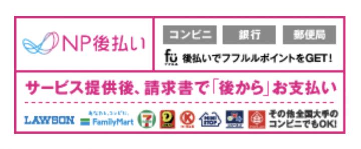 エアークローゼット 料金11
