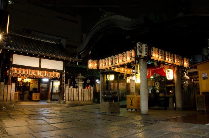 大阪から 日帰り旅行 食べ歩きスポット2