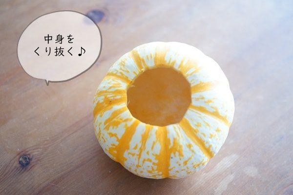 簡単に出来る♪ハロウィンかぼちゃランタンの作り方4