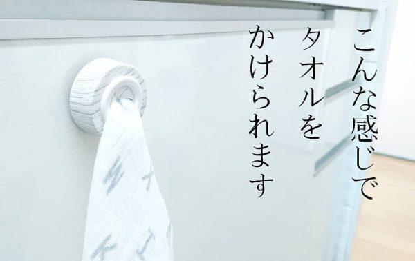 アルファベット柄タオルをセット