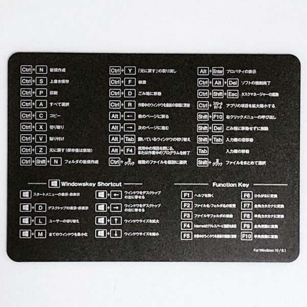 キーボードショートカットキーデザイン