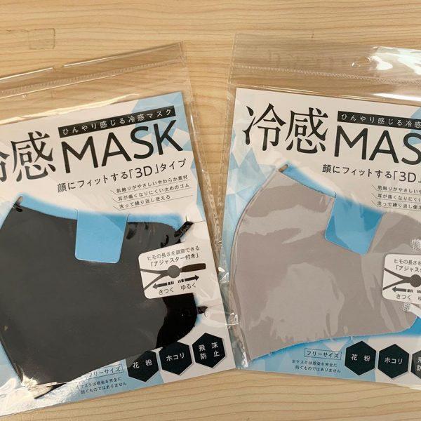 100均 人気 マスク4