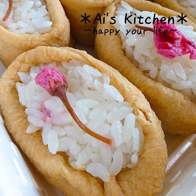 酢を使った料理の簡単レシピ☆酢飯5
