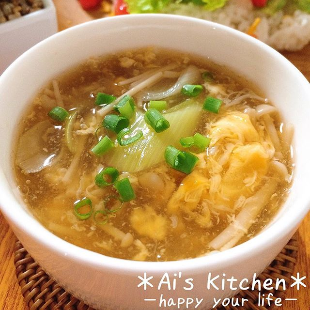 スープ23