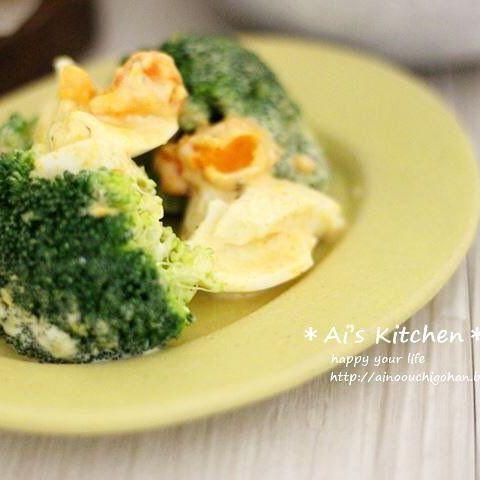 ブロッコリーと茹で卵のカレー風味サラダ
